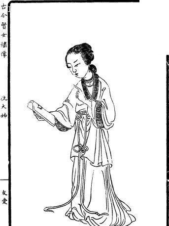 古代人物插画