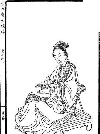 古代人物-坐椅子上看书的女人