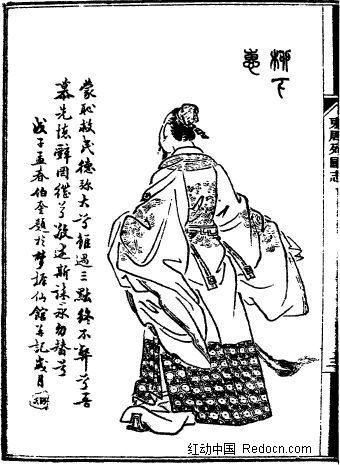 中国古代人物插画-男子的背影