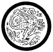 矢量古代佛教人物简笔画