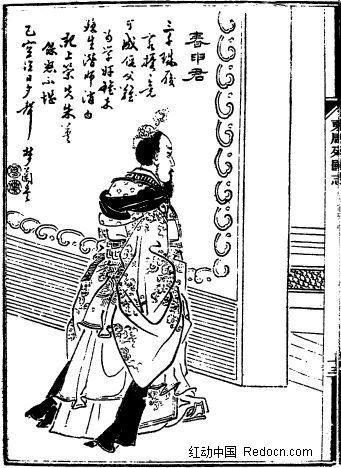 中国古代人物插画-男子的背影和毛笔字矢量图图片