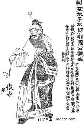 手绘古人     古代线描     手绘胡服;; 古版画篇; 人物0175