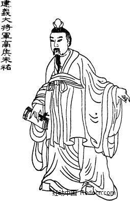 古代人物-建义大将军融侯朱祜
