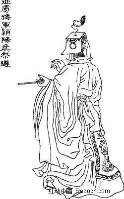 古代人物-征虏将军颖阳侯祭遵