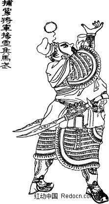 古代人物-捕虏将军杨虚侯马武