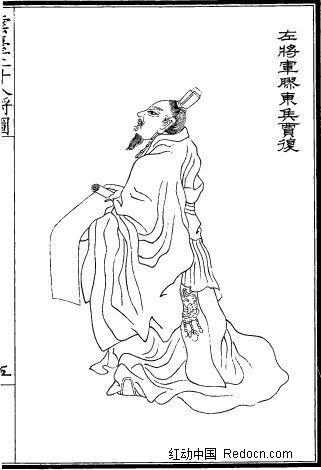 左将军胶东侯贾复 肖像画 插画 手绘 人物线描 古代人物素材 矢量人物