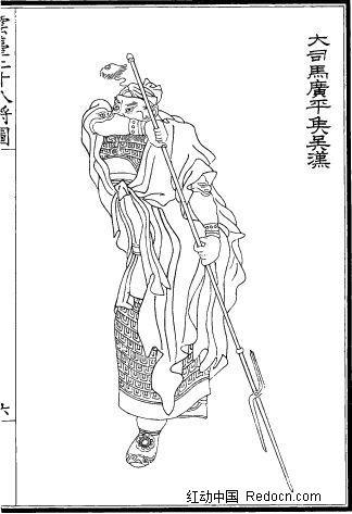 古代线描人物—吴汉矢量图图片