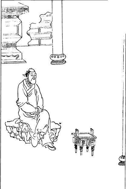 中国古代人物插画-坐着的男子
