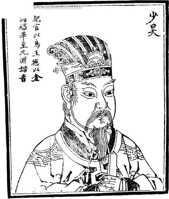 古代线描人物—少吴