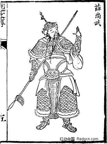薛尚武  画像 手绘 肖像画 黑白画 人物绘画 古代人物 书画   传统
