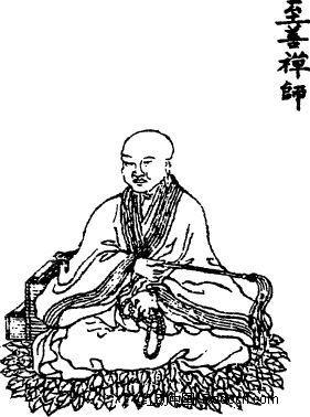 至善禅师  画像 手绘 肖像画 黑白画 人物绘画 古代人物 书画   传统