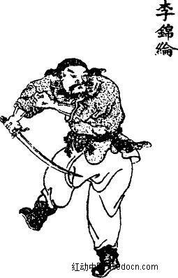 李锦纶   画像 手绘 肖像画 黑白画 人物绘画 古代人物 书画   传统