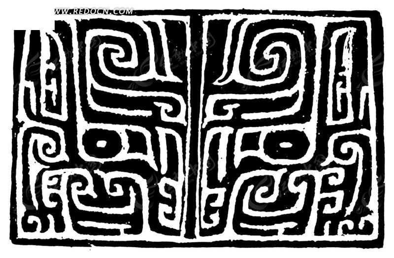 卷曲纹 兽头 斑驳 拙朴 图案 中国风 中国古典 艺术 装饰 黑白  传统