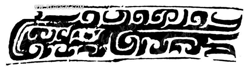 神秘的手绘饕餮纹