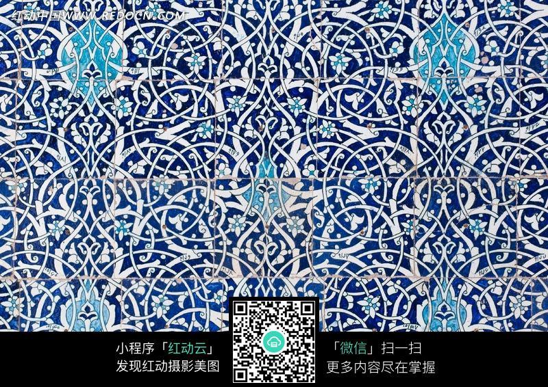 民族风青花瓷砖图案