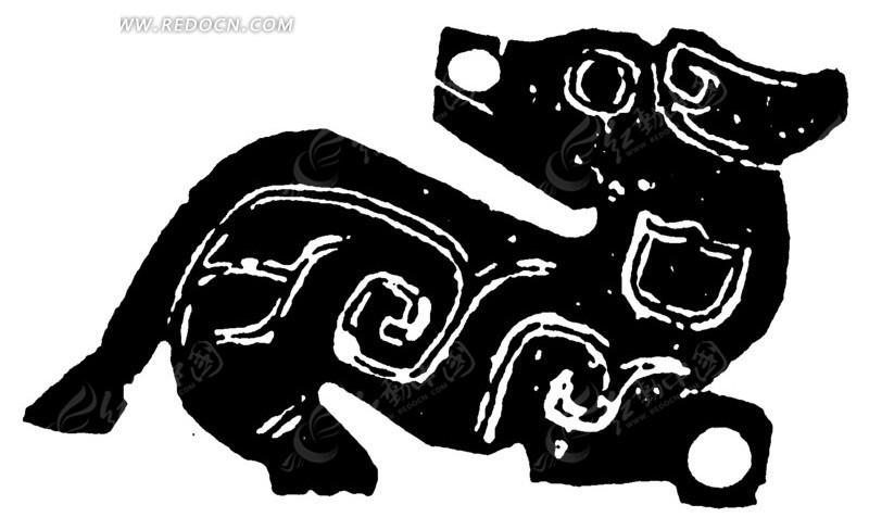 矢量素材 艺术文化 传统图案 中国古典图案-回头望的卷曲纹的动物  请