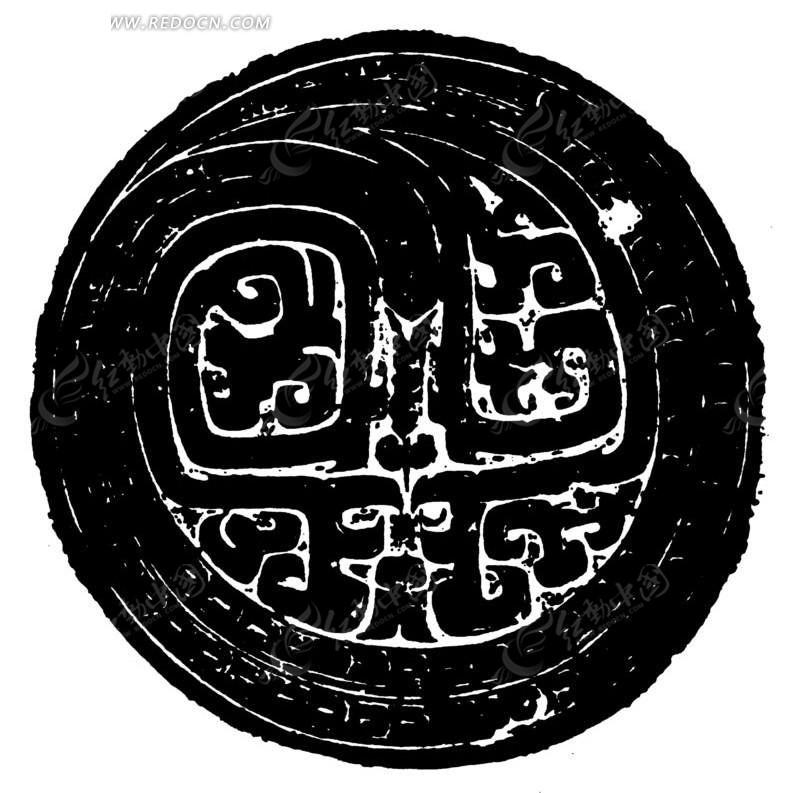 免费素材 矢量素材 艺术文化 传统图案 圆形鼎纹设计  请您分享: 红动