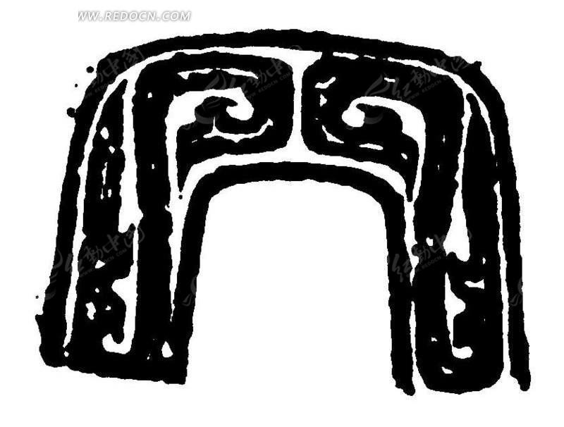 u型黑白色饕餮纹图案矢量图