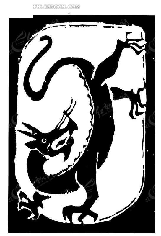 一个手绘的龙形图案印章