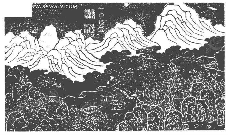 山峰树木房屋章印书法构成的中国古典线条画图片