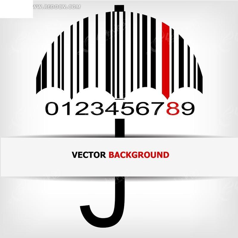 P Logo Design Vector