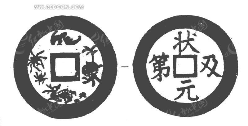 吉祥纹装饰状元及第ai矢量文件