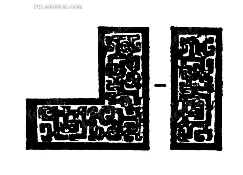中国古典图案-回纹构成的几何形图案矢量图_传统图案
