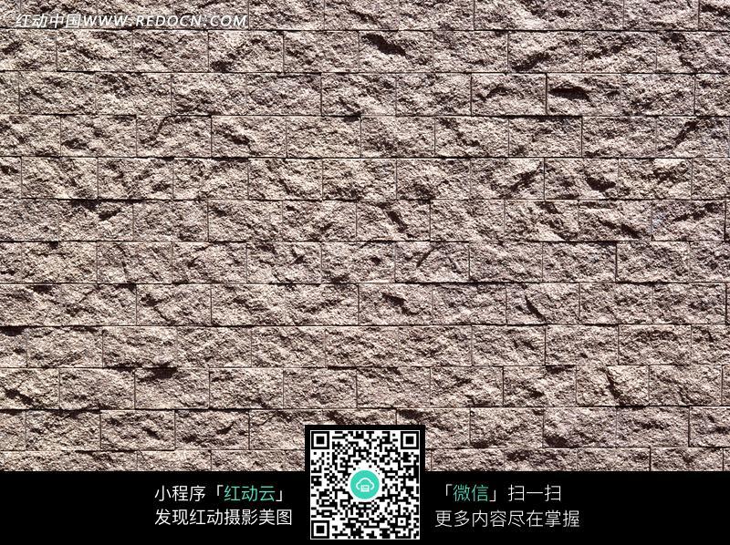 砖墙纹路的石头墙面图片