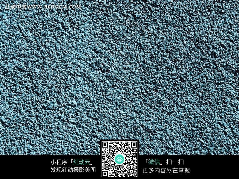 青色粗糙水泥墙面_底纹背景图片