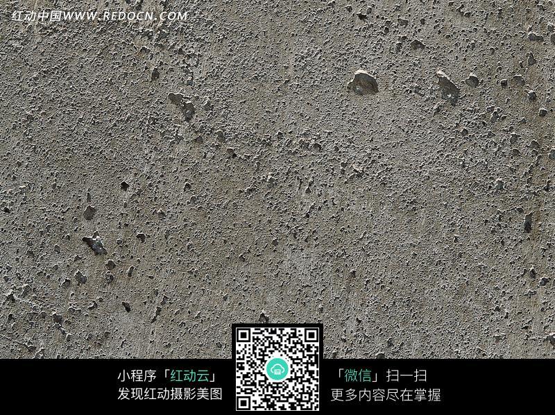 灰色水泥墙面图片 花纹 花边 线条 背景图库下载 1499680
