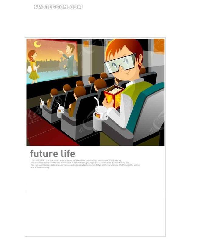 拿着爆米花看电影的卡通人物 日常生活矢量图