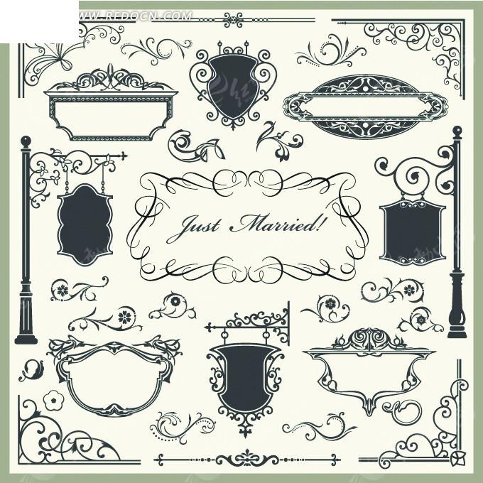 欧式 复古 经典 花纹 边框