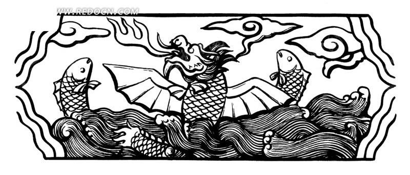 手绘海浪龙形鱼