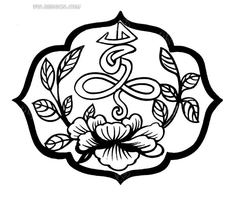 中国传统标志图形_传统图形设计-设计图形简单图片_中国传统图形_图形设计图案 ...