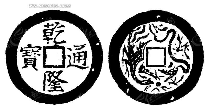 手绘龙凤戏珠方孔铜钱