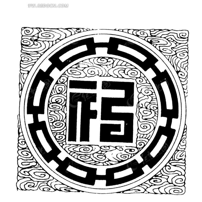 中国古典图案-文字和云纹构成的方形图案