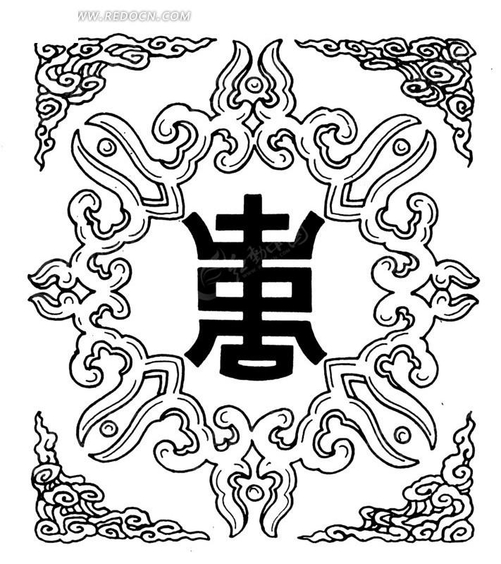 寿字纹 云纹 精美 图案 中国风 中国古典 艺术 装饰 黑白  传统图案