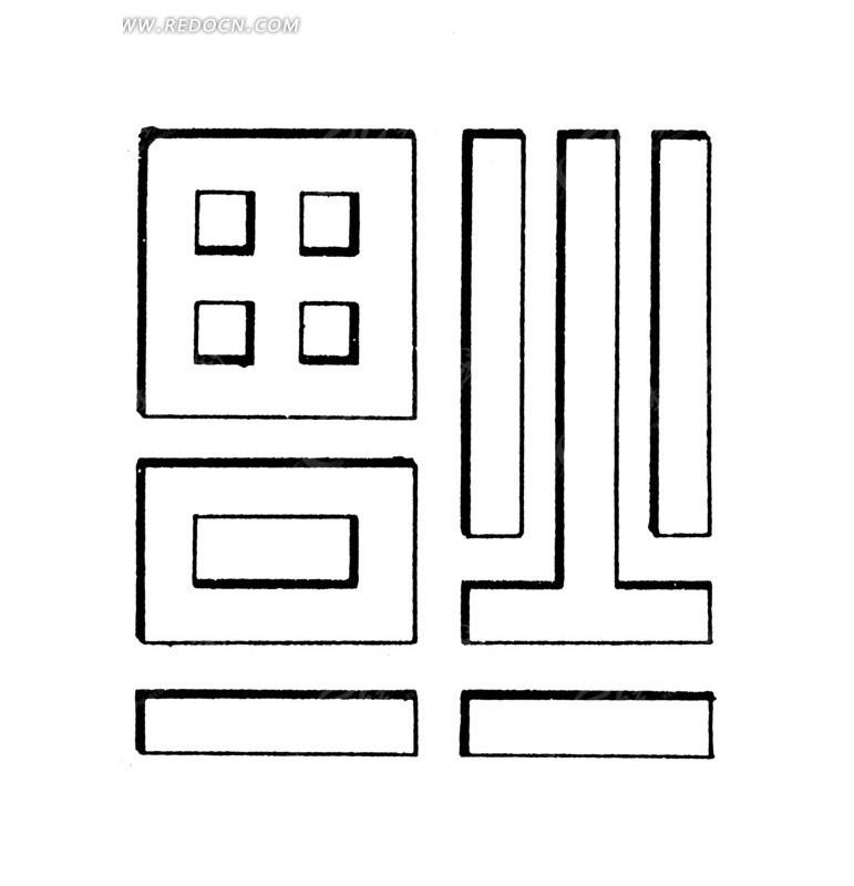 倒立的福字图片