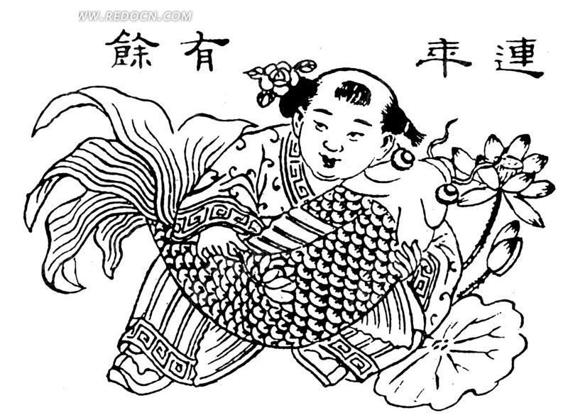 传统年画图案 连年有余矢量图 传统图案