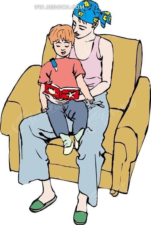 沙发上抱着小孩看书的人物