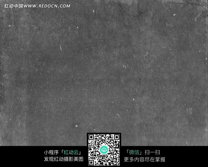 石灰墙颗粒纹理图片