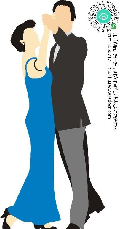 彩色画跳舞的男女矢量素材