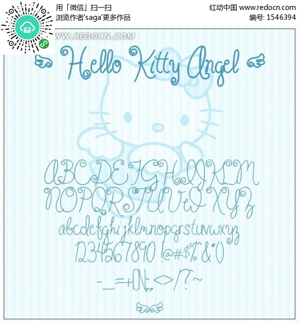 Hello Kitty ����ͼƬ
