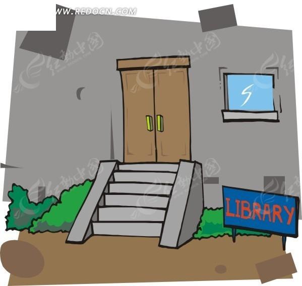手绘图书馆门口图片