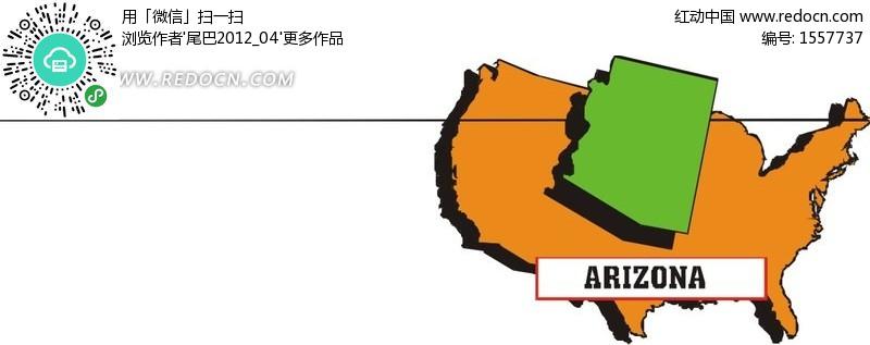 美国地图上的绿色亚利桑那州矢量板块
