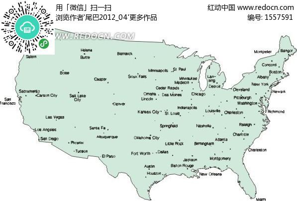 美国主要城市分布地图