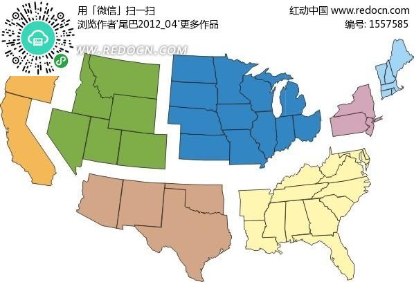 美国彩色地图