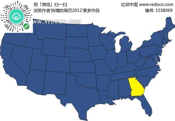 美国地图 黄色地图 乔治亚州 手绘地图 版图 矢量素材  生活百科