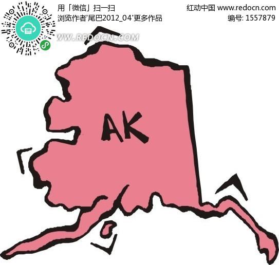 阿拉斯加州 粉色地图 手绘地图 版图 矢量素材  生活百科