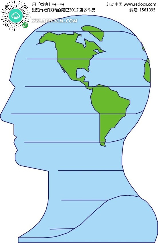 大脑上的地图-卡通人物矢量图下载(编号:1561